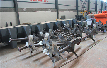 Brightway Mud Agitator Impeller