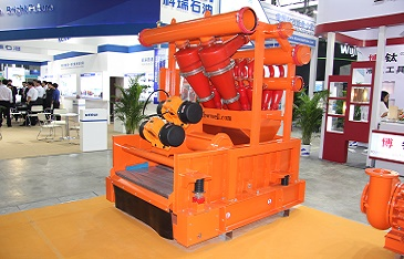 Brightway BWZJ3P-2S12N Mud Cleaner in Beijing Exhibition