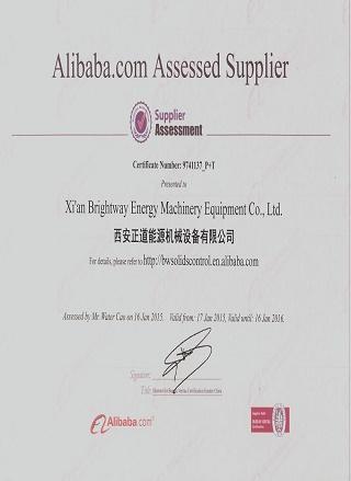 Brightway BV certification2