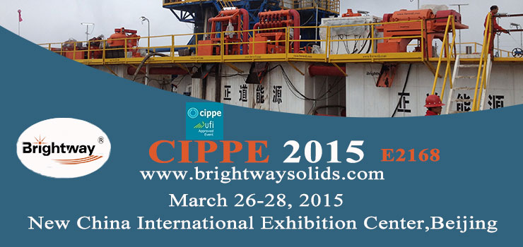 Brightway will attend cippe 2015