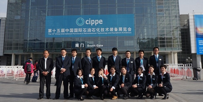 Brightway Staff photo in Beijing cippe 2015