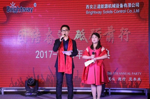 The 5th Annual Party of Brightway Company Held Successfully