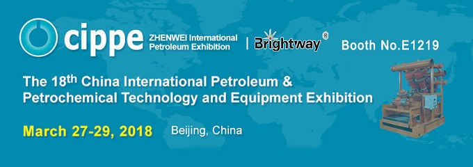 Brightway Exhibition Invition of Beijing CIPPE 2018