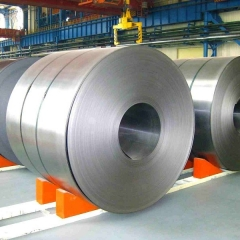 Hot Rolled Steel Coil Made In China